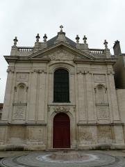 Collège - Français:   Chapelle St Nicolas à Verdun