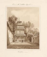 Château - English: Numérisation du LV 120 P/R de la bmi d'Epinal