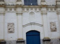 Ancien couvent des Chartreux - Détail de la façade de l'église des Chartreux, Musée de la Chartreuse de Douai