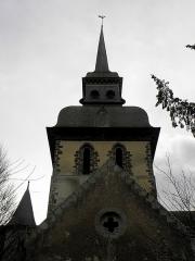 Ancienne abbaye - Extérieur de l'abbatiale de Saint-Gildas-des-Bois (44). Clocher.
