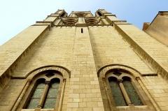 Ancienne abbaye Saint-Aubin, actuelle préfecture -  Les châteaux de la Loire.