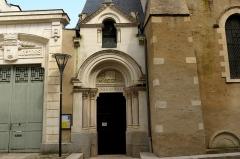 Temple (ancienne chapelle saint-Eloi) -  Les châteaux de la Loire.