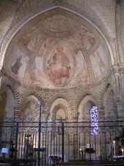 Chapelle Saint-Crépin - Français:   Évron (Pays de la Loire, France). Abside de la chapelle Saint-Crépin, dans l\'abbaye Notre-Dame.