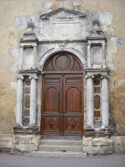 Eglise Saint-Nicolas - English: The portal of St.Nicholas church, in Mamers, Sarthe, France.
