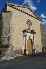 Eglise du Simon-la-Vineuse - Français:   Le portail de l'église Saint-Pierre du Simon depuis le chemin de l'Église.