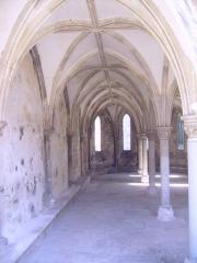 Porte de l'ancienne église abbatiale de Notre-Dame du Voeu -  Abbaye Notre-Dame du Voeu, Cherbourg-Octeville -  Salle capitulaire.