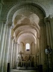 Eglise Notre-Dame de Guibray -  Calvados Falaise Eglise Notre-Dame De Guibray Bas Cote Droit Autel 06062016