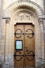 Eglise - Français:   Église Sainte-Anne de Moult
