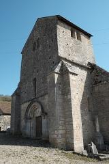 Eglise du Petit Auxey - Deutsch: Kirche Saint-Symphorien in Auxey-le-Petit (Auxey-Duresses) im Département Côte-d'Or (Bourgogne-Franche-Comté/Frankreich), romanischer Glockenturm