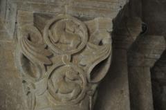 Eglise et son cimetière - English: The church St. Antonin Bussy-le-grand, Burgundy, France