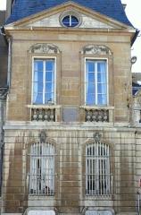Hôtel Fevret de Saint-Mesmin - Français:   Dijon - Hôtel Févret de Saint-Mesmin