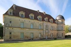 Château - Français:   Château de Jours-lès-Baigneux côté sud-est