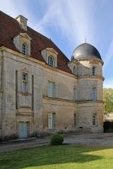 Château - Français:   Château de Jours-lès-Baigneux, la tour Joyeuse