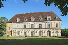 Château - Français:   Façade nord-ouest du château de Jours-lès-Baigneux