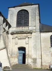 Eglise priorale Sainte-Croix - La Charité-sur-Loire: entrée de l'église prieurale Notre-Dame