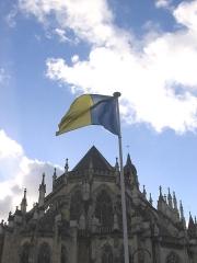 Cathédrale Saint-Cyr et Sainte-Julitte - Cathédrale Saint-Cyr et Sainte-Julitte de Nevers (58). Je suis l'auteur du cliché pris en décembre 2004.