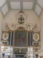 Couvent des Soeurs de la Charité - Français:   Nevers (Nièvre, France), la chapelle Sainte-Marie, ou chapelle de la Visitation de la Sainte Vierge, faisait partie du monastère de la Visitation, dont les bâtiments furent construits de 1623 à 1634.