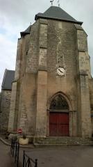 Eglise Saint-Amand - Français:   L\'église de Saint-Amand-en-Puisaye (58)