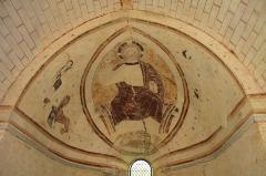 Commanderie de Villemoison - Français:   Une peinture murale dans le cœur de l\'ancienne chapelle.