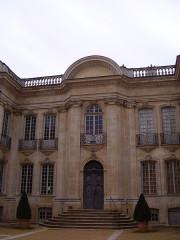 Hôtel Senecé - Français:   Hôtel Senecé Mâcon
