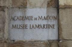 Hôtel Senecé - Français:   Plaque Académie de Mâcon - Musée Lamartine à l\'hôtel Senecé à Mâcon