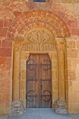 Eglise Saint-Pierre Saint-Paul - Deutsch: Sts-Pierre-et-Paul de Montceaux-l'Étoile, Hauptportal