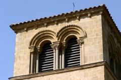 Eglise à l'exception du beffroi et de la nef -  Clocher de l'église de Saint-Bonnet-de-Cray