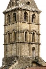 Eglise -  Clocher de l'église de Vareilles