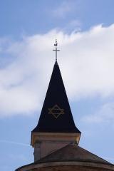 Eglise Saint-Germain -  Clocher de l'église d'Igé (Saône-et-Loire, France)