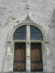 Eglise Saint-Loup - Portail principal de la façade occidentale de l'église Saint-Loup à Courlon-sur-Yonne (89).