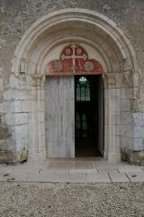 Ancienne abbaye cistercienne de Reigny, sise au hameau de Reigny -  Vermenton Abbaye de Reigny Porte Réfectoire
