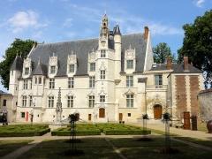 Ancien palais épiscopal, ancien palais de justice, actuellement musée départemental de l'Oise - Ancien palais épiscopal - musée départemental de l'Oise, façade sur la cour (est).