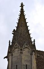 Eglise et chapelle - Français:   Abbaye Saint-Germer-de-Fly