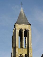 Ancienne abbaye Saint-Vincent -  Abbaye Saint-Vincent de Senlis (voir titre).