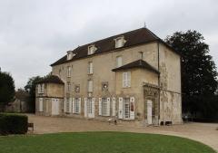 Ancien château royal, prieuré Saint-Maurice et mur gallo-romain - English: Senlis (Oise), monastery Saint-Maurice, house of the prior