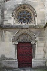 Basilique Notre-Dame - Français:   Portail de la basilique Notre-Dame de Liesse