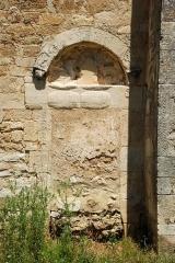 Eglise Saint-Pierre-ès-Liens, anciennement dite église Saint-Pierre de Margerie -  France - Drôme - Église Saint-Pierre-ès-Liens de Colonzelle