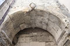 Porte Saint-Marcel - Français:   Détail de l\'arche de la Porte Saint-Marcel