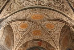 Monastère de Sainte-Marie-d'en-Haut - English: Ceilings of the baroque chapel of the convent Sainte-Marie-d'en-Haut (Musée dauphinois) in Grenoble.