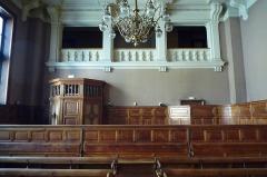 Palais de Justice - Ancienne salle de la cour d'appel. Palais du parlement du Dauphiné - Grenoble