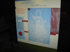 Ancien évêché -  salle du baptistère (V siècle) au musée de l'ancien évéché - Grenoble
