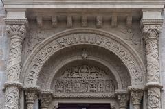 Eglise - English:  Tympanum of the Nativity.