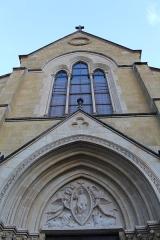 Eglise Saint-Philibert - Français:   Église Saint-Philibert de Charlieu.