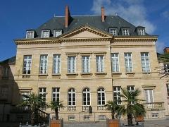 Musée Joseph Dechelette -  Musée Déchelette à Roanne