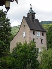 Tour des mineurs, à Echery, numéro 43, dite aussi Tour de l'Horloge ou Prison des mineurs -  La Tour des Mineurs 2011-F