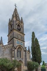 Eglise paroissiale Saint-Roch - English: West face of the Saint-Roch church of Aiguèze, France.