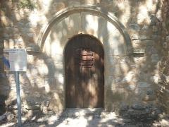 Chapelle Saint-Estève - English: Rians Chapel Saint Esteve - Detail of the gate