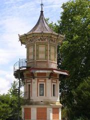 Hôtel Lionel-Normant, actuellement hôtel de ville -  Romorantin-Lanthenay, Loir-et-Cher, France