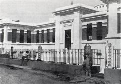 Bibliothèque municipale - Français:   La nouvelle bibliothèque municipale de Toulouse, en 1935 (architecte Jean Montariol).