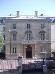 Ecole normale supérieure - English: École normale supérieure's entrance.